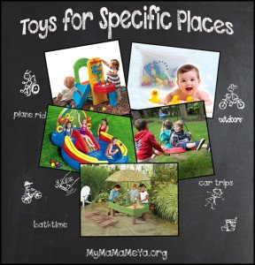 toys for specific places