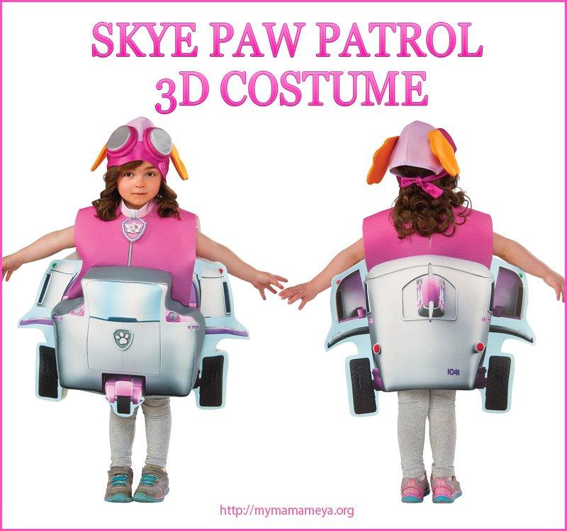 Skye PAW Patrol 3D Costume