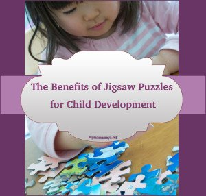 The Benefits of Jigsaw Puzzles for Child Development