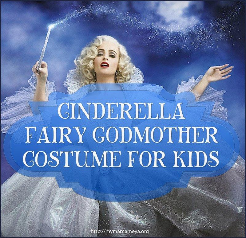 Cinderella Fairy Godmother Costume for Kids