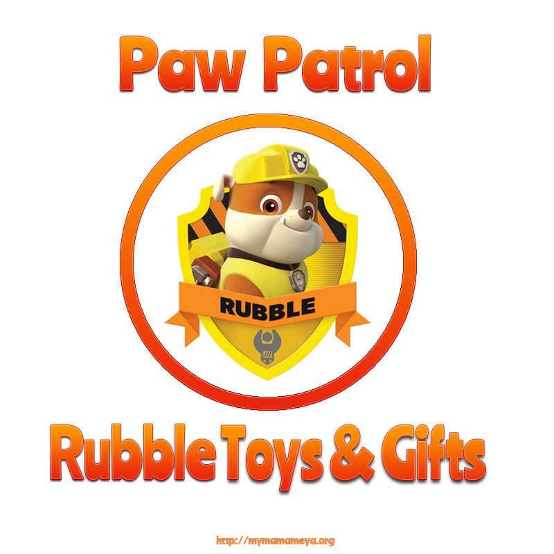 PAW Patrol Rubble Toys