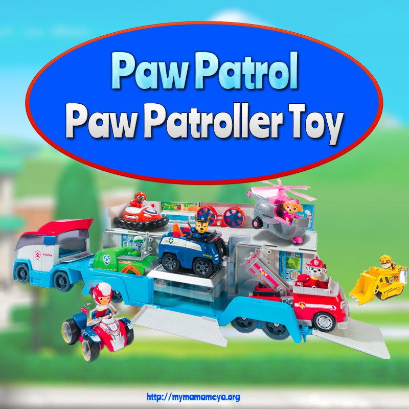 Paw Patrol Toy For Everyone : Paw patrol patroller toy wow mymamameya kids gift