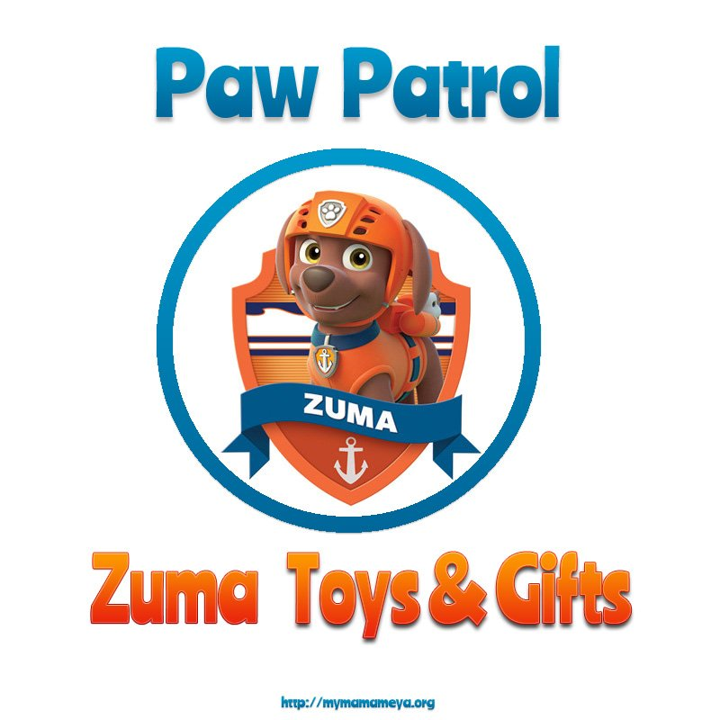 Paw Patrol Zuma Toys and Gifts